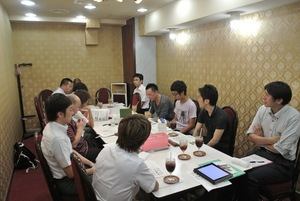 social_meeting