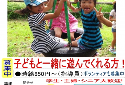 g-jamp.com_list_kids_bosyuu